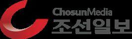 Chosun